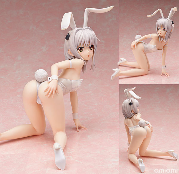 Figurine Toujou Koneko – High School DxD NEW